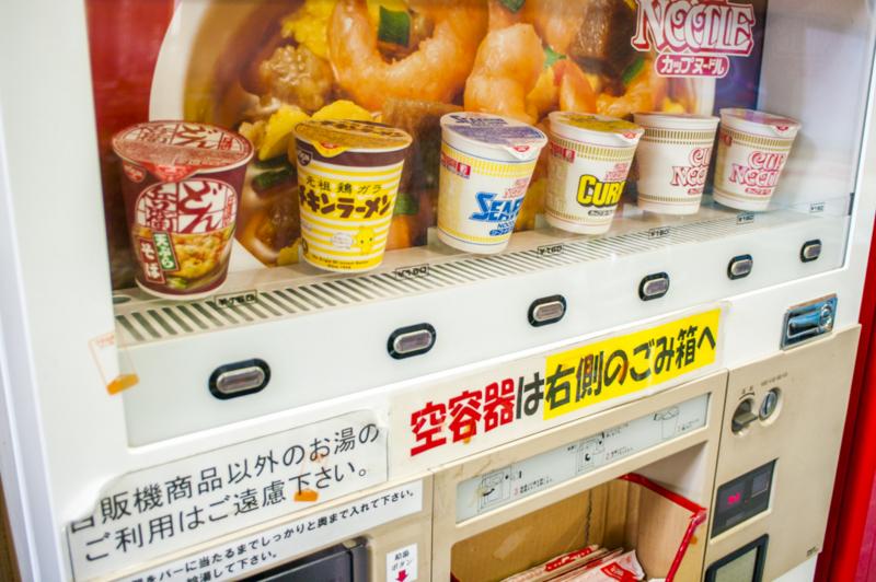 f:id:amano_shintaro:20170628171335j:plain