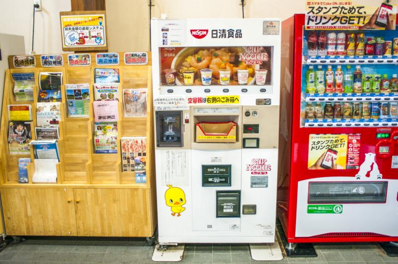 f:id:amano_shintaro:20170628171341j:plain