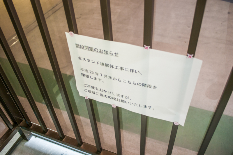 f:id:amano_shintaro:20170630165233j:plain