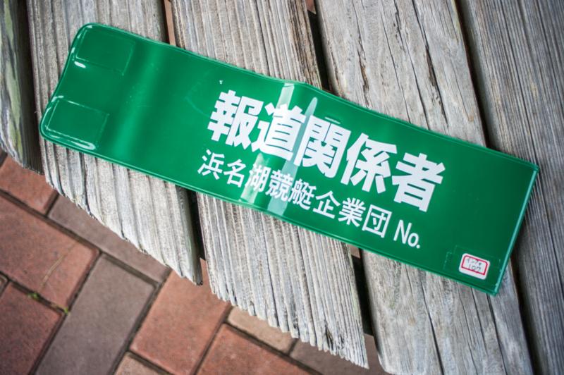 f:id:amano_shintaro:20170630165247j:plain