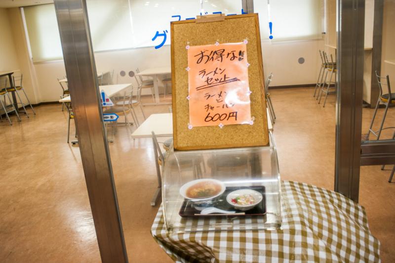 f:id:amano_shintaro:20170630165250j:plain