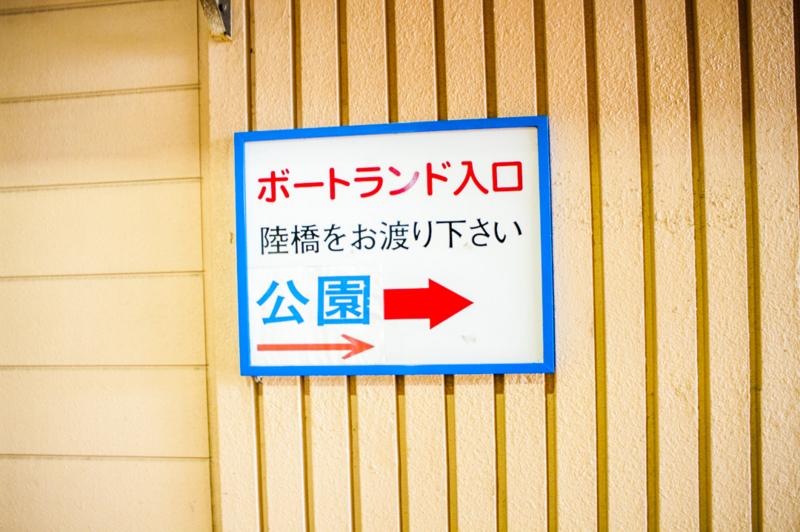 f:id:amano_shintaro:20170701195804j:plain