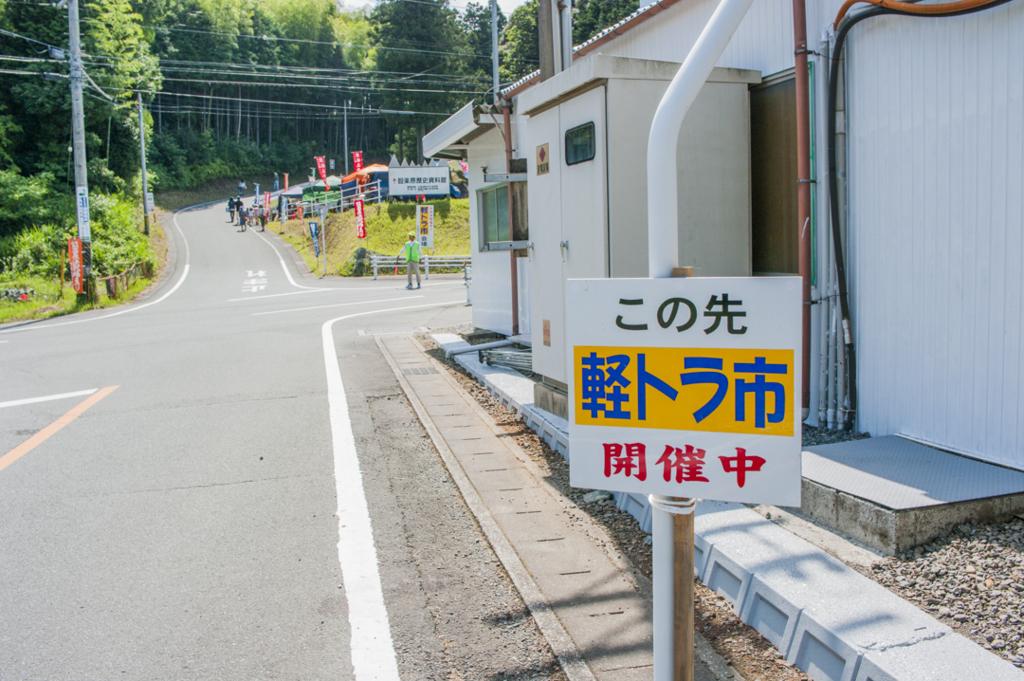 f:id:amano_shintaro:20170716010045j:plain