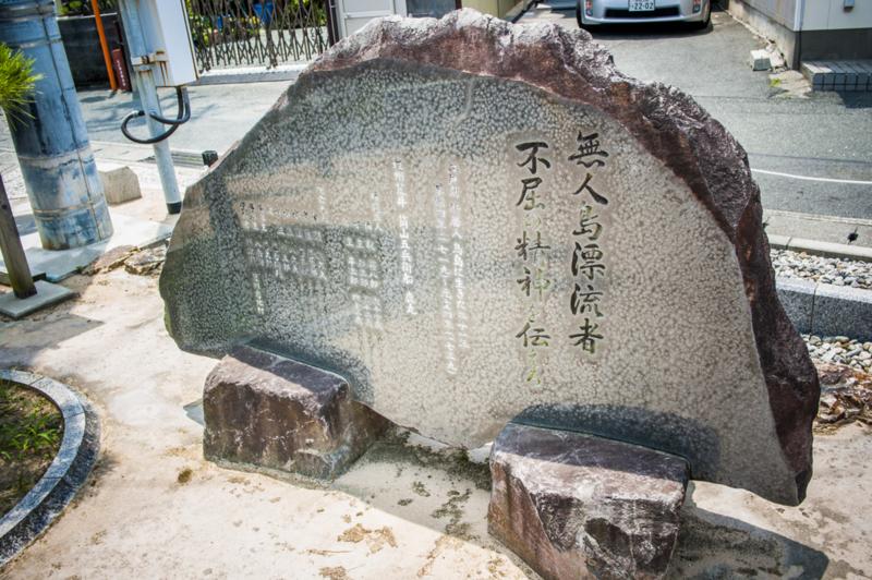 f:id:amano_shintaro:20170719202532j:plain