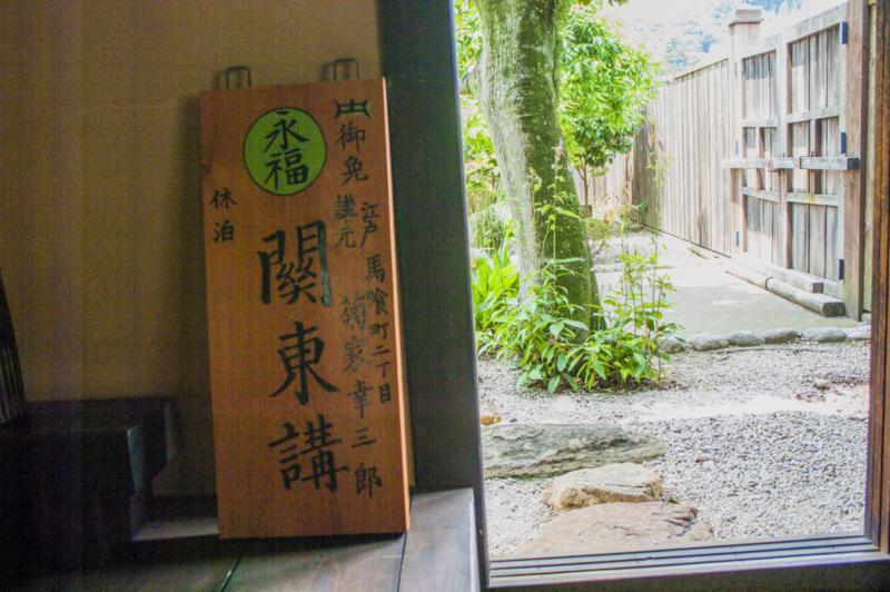 f:id:amano_shintaro:20170719202542j:plain