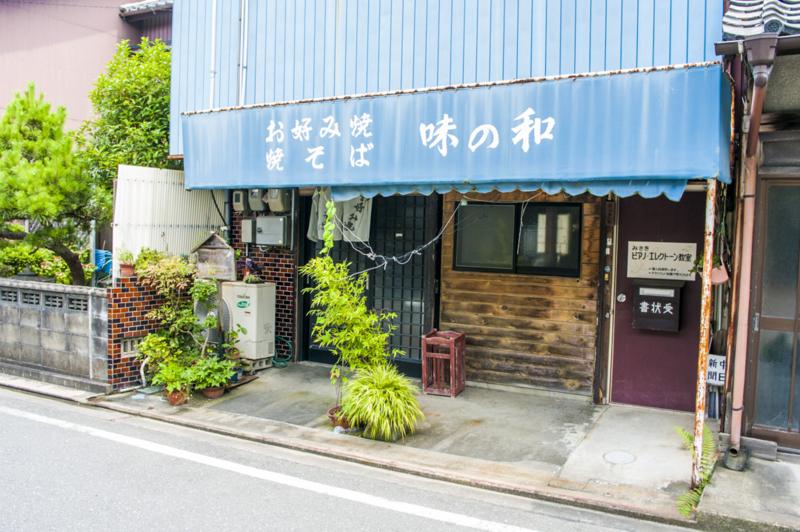 f:id:amano_shintaro:20170719202611j:plain