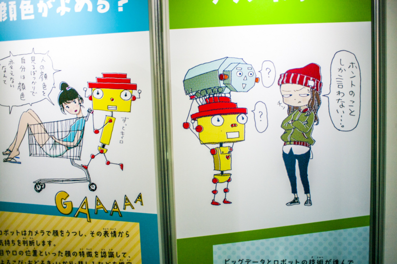 f:id:amano_shintaro:20170719202705j:plain