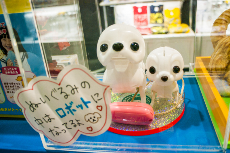 f:id:amano_shintaro:20170719202715j:plain