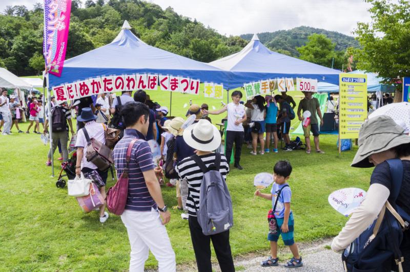f:id:amano_shintaro:20170802035543j:plain