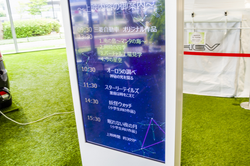 f:id:amano_shintaro:20170811153735j:plain