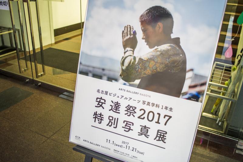 f:id:amano_shintaro:20171104232308j:plain