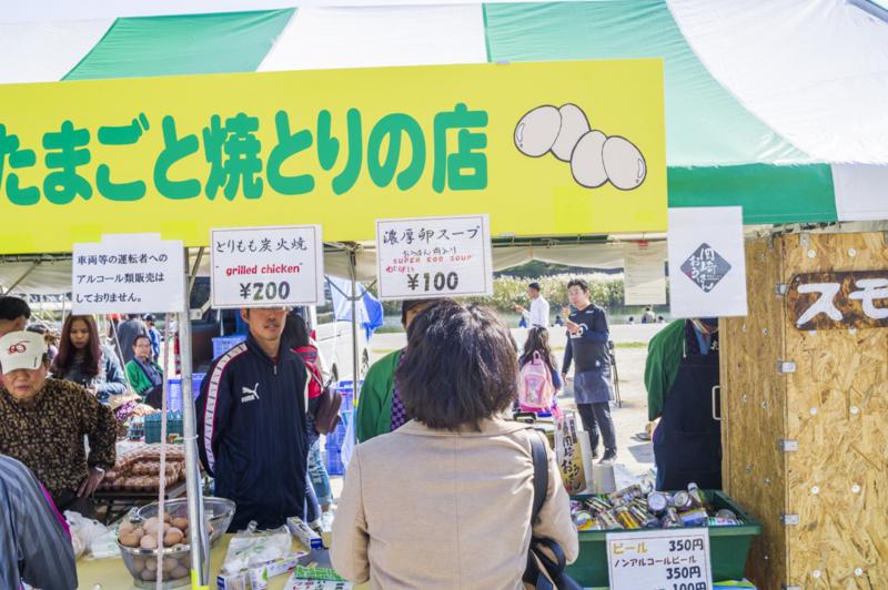 f:id:amano_shintaro:20171106172101j:plain