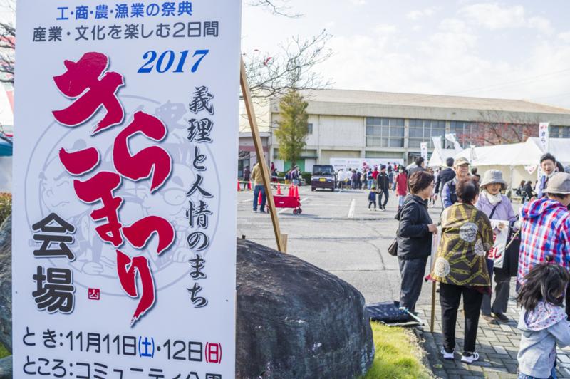 f:id:amano_shintaro:20171115085615j:plain