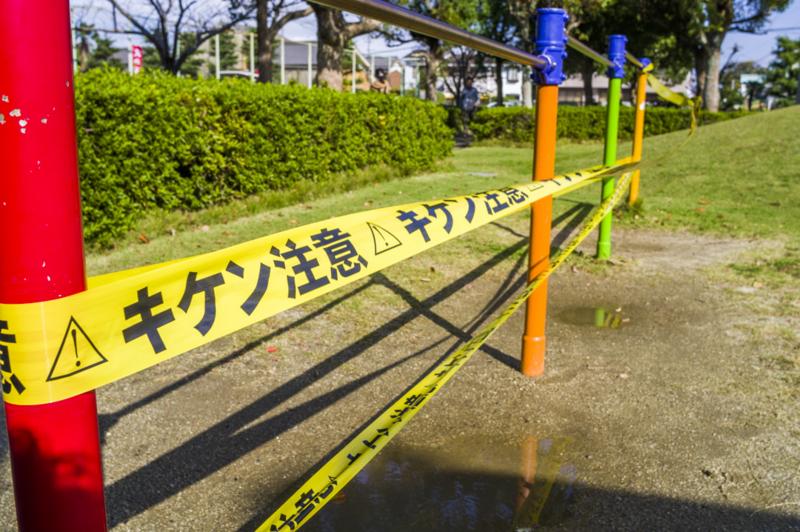 f:id:amano_shintaro:20171115085619j:plain