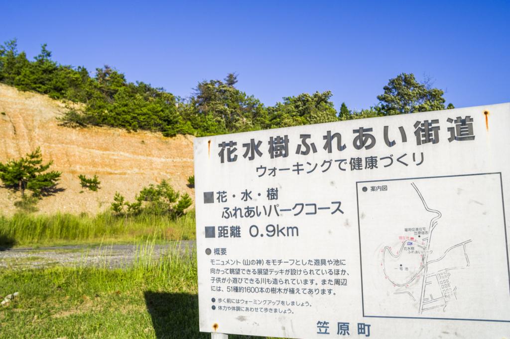 f:id:amano_shintaro:20171115190649j:plain