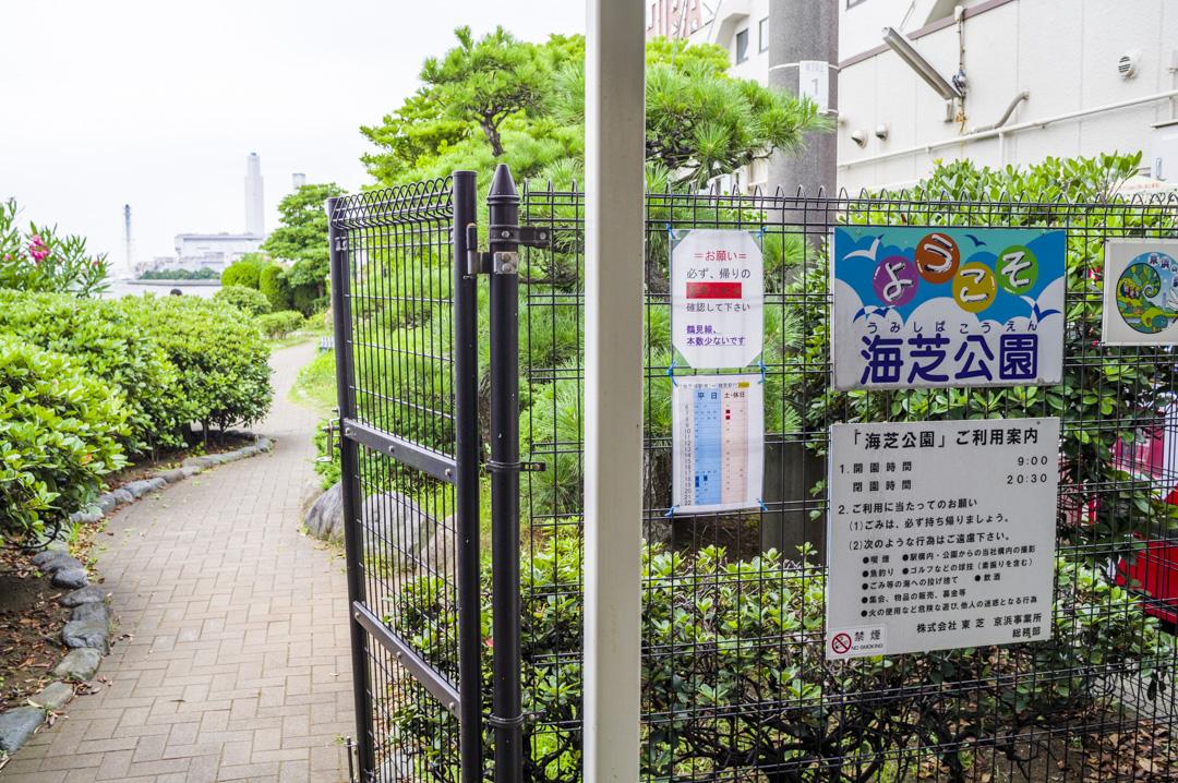 f:id:amano_shintaro:20171117023654j:plain