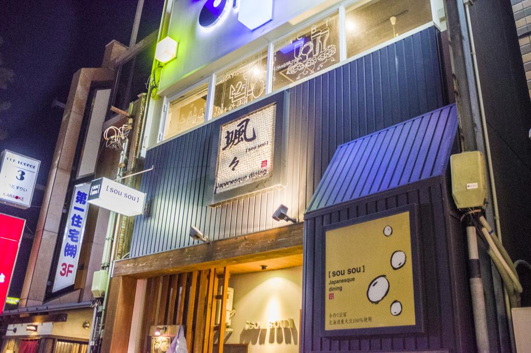 f:id:amano_shintaro:20171122020037j:plain