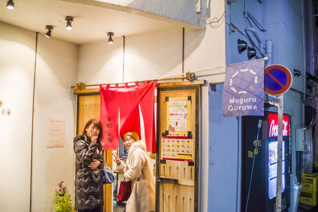 f:id:amano_shintaro:20171122020110j:plain