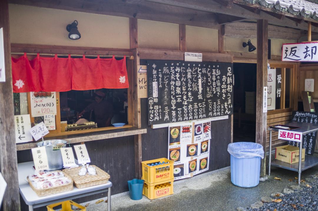 f:id:amano_shintaro:20171125203951j:plain