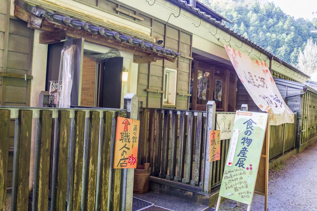 f:id:amano_shintaro:20171125204028j:plain