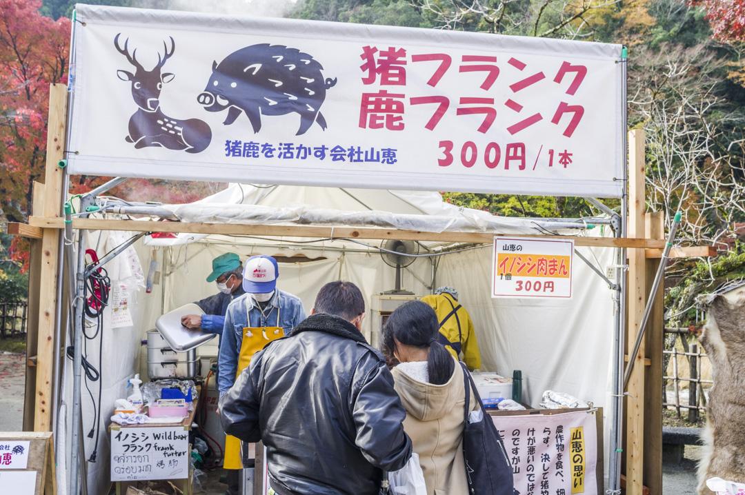 f:id:amano_shintaro:20171125204109j:plain