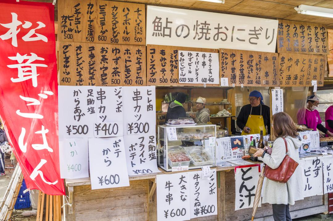 f:id:amano_shintaro:20171125204124j:plain