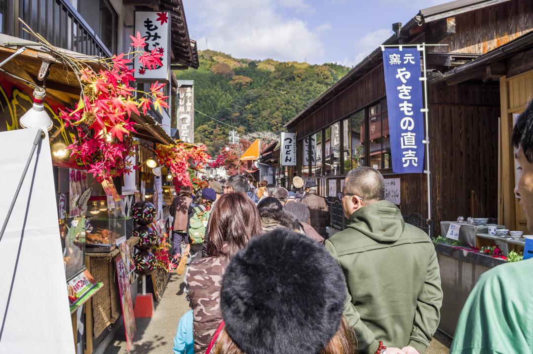 f:id:amano_shintaro:20171125204236j:plain