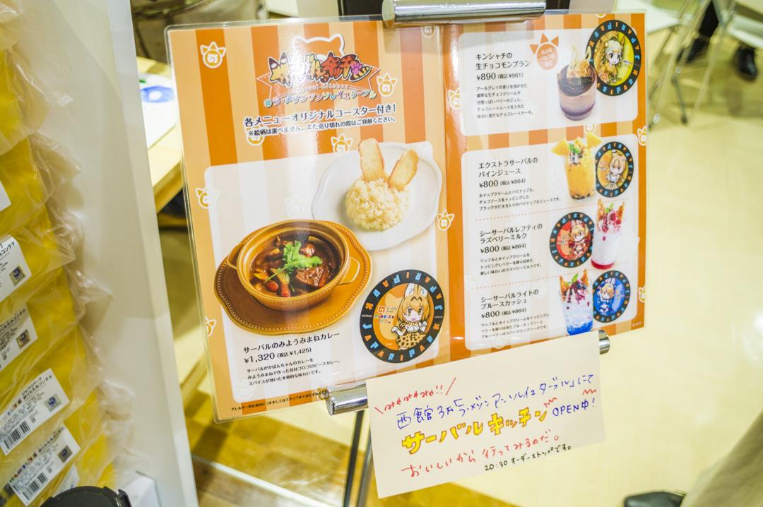 f:id:amano_shintaro:20171128032752j:plain