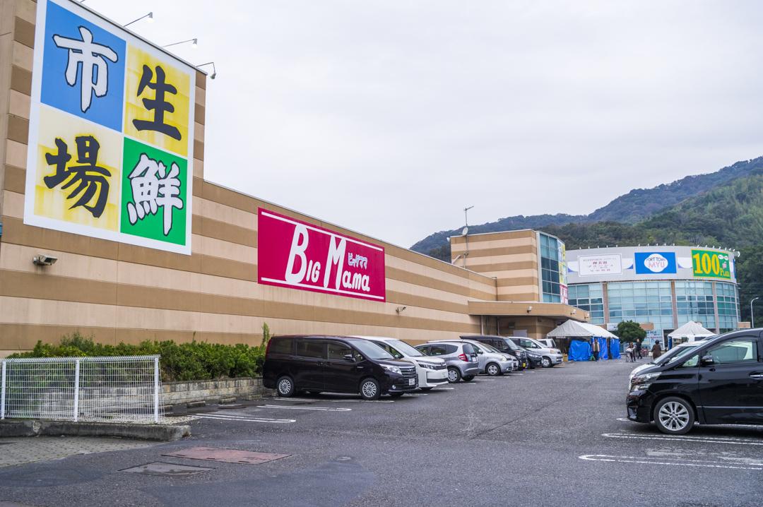 f:id:amano_shintaro:20171201203905j:plain