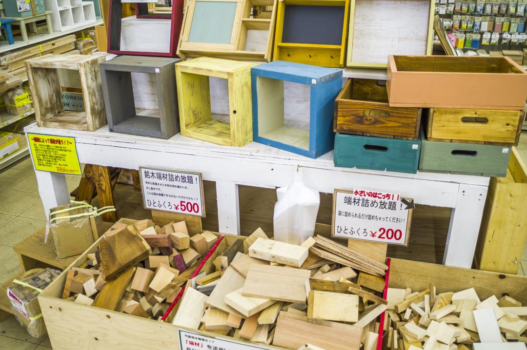 木工品 プロの仕業 ホームセンター