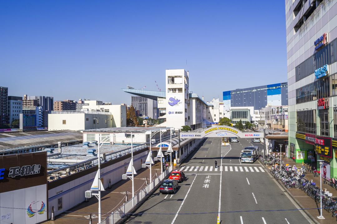 平和島競艇場 東京 入場ゲート