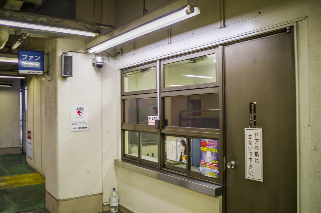 f:id:amano_shintaro:20171214022325j:plain