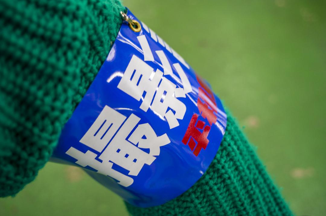 平和島競艇場 撮影許可証 腕章