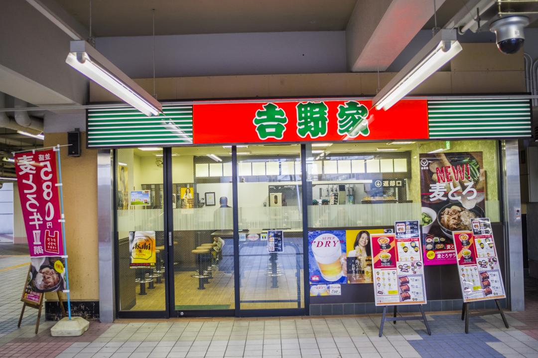 f:id:amano_shintaro:20171214022347j:plain
