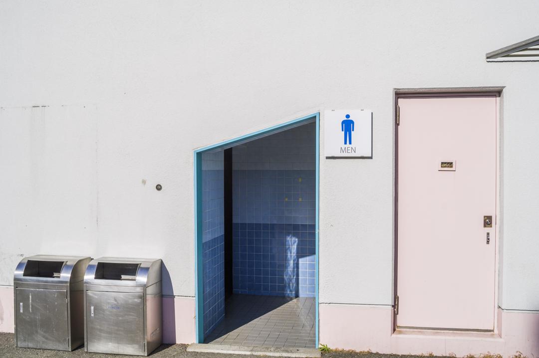 平和島競艇場 おもしろトイレ 東京