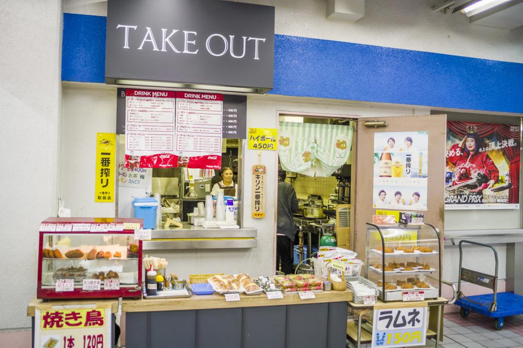 平和島競艇場 飲食店 東京