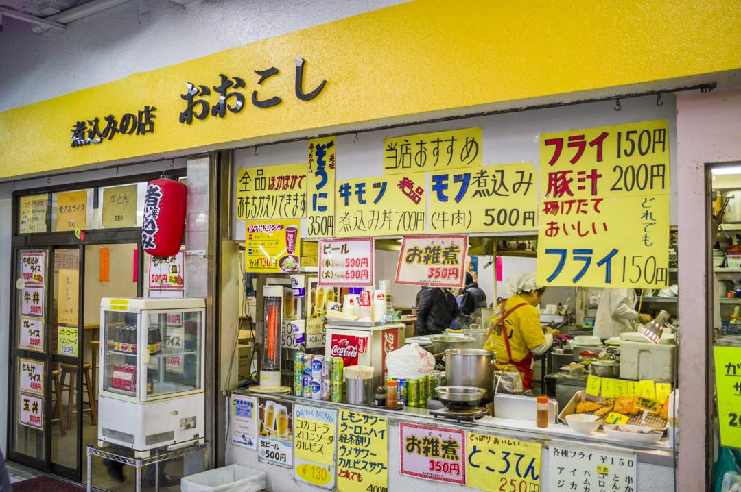 f:id:amano_shintaro:20171214022520j:plain