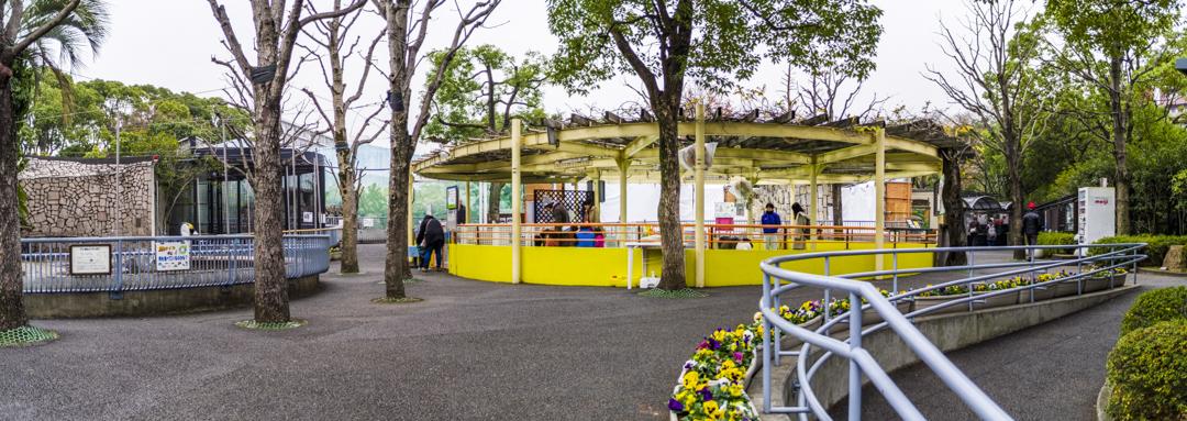 江戸川区自然動物園入口の風景