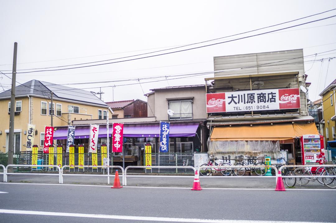 f:id:amano_shintaro:20171214030131j:plain