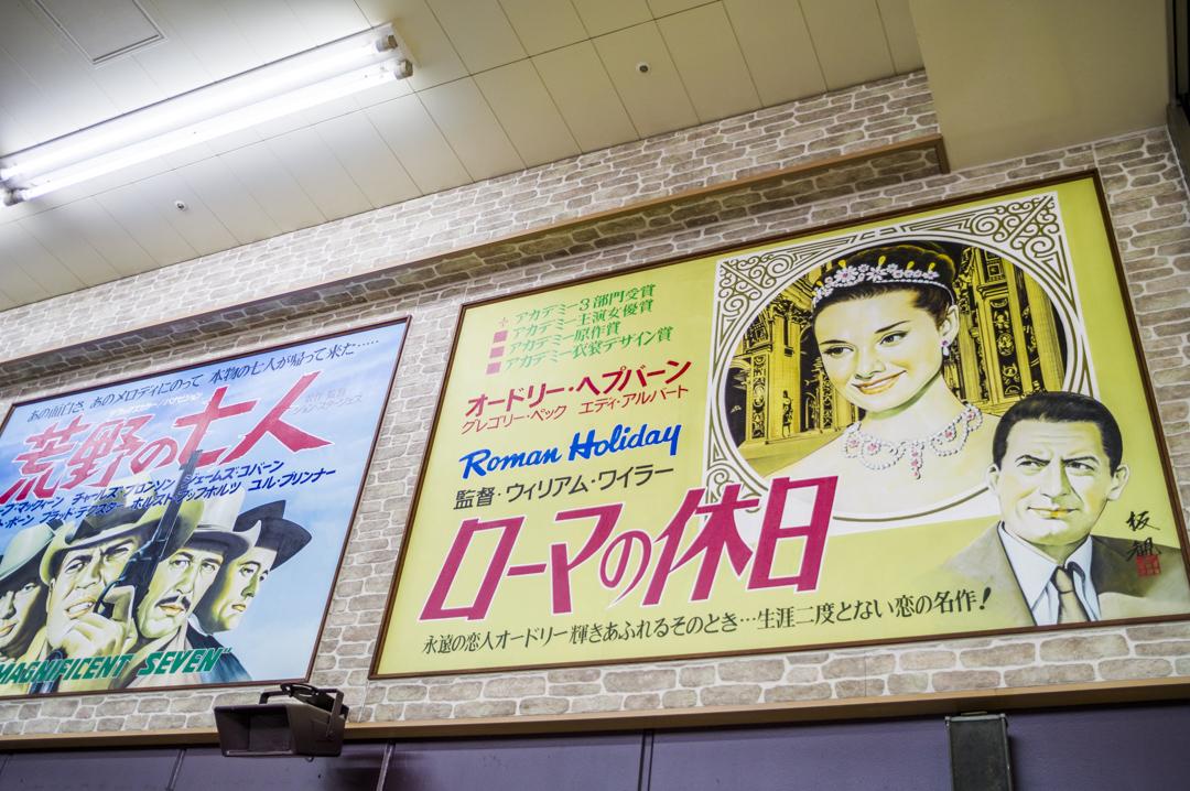 f:id:amano_shintaro:20171214030400j:plain