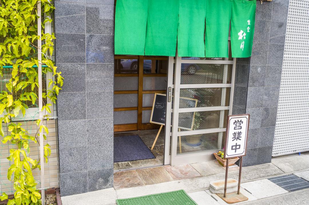 f:id:amano_shintaro:20171214033607j:plain