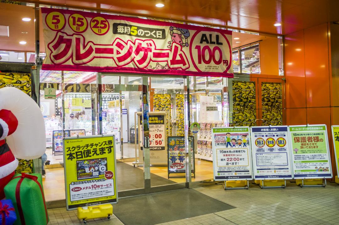 f:id:amano_shintaro:20171215035837j:plain