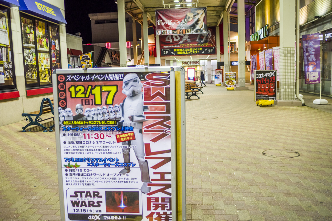 f:id:amano_shintaro:20171215035853j:plain