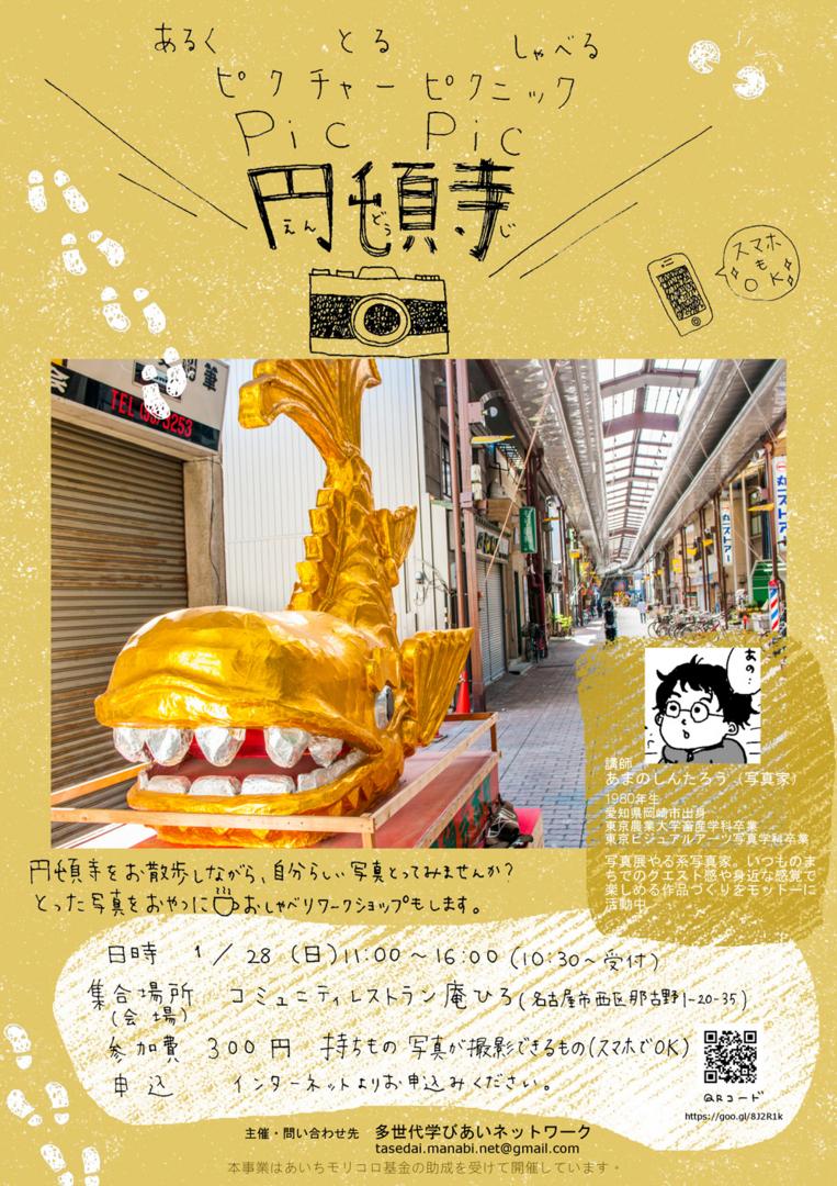 f:id:amano_shintaro:20180117185500j:plain