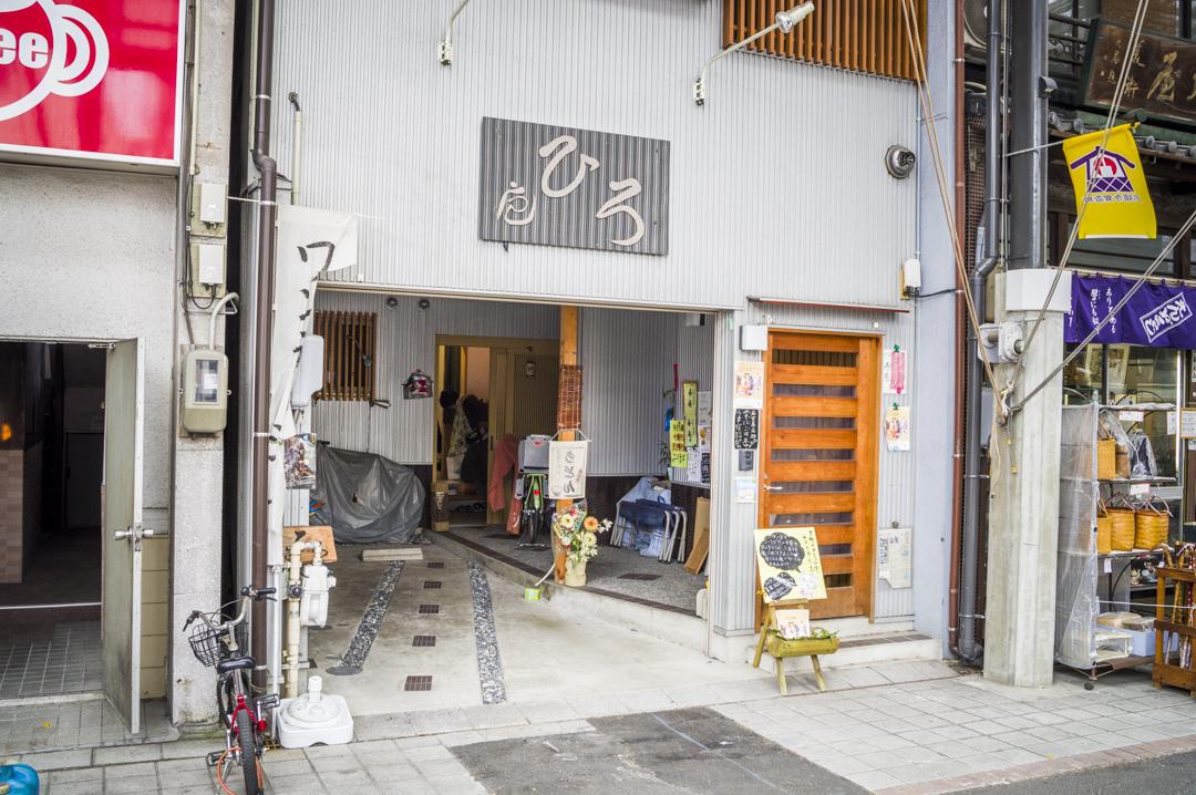 f:id:amano_shintaro:20180130230241j:plain