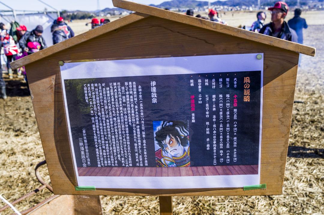 f:id:amano_shintaro:20180131135912j:plain