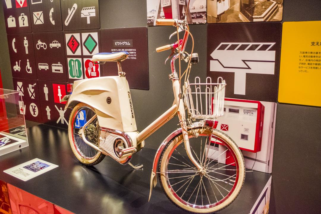むかしの電動自転車