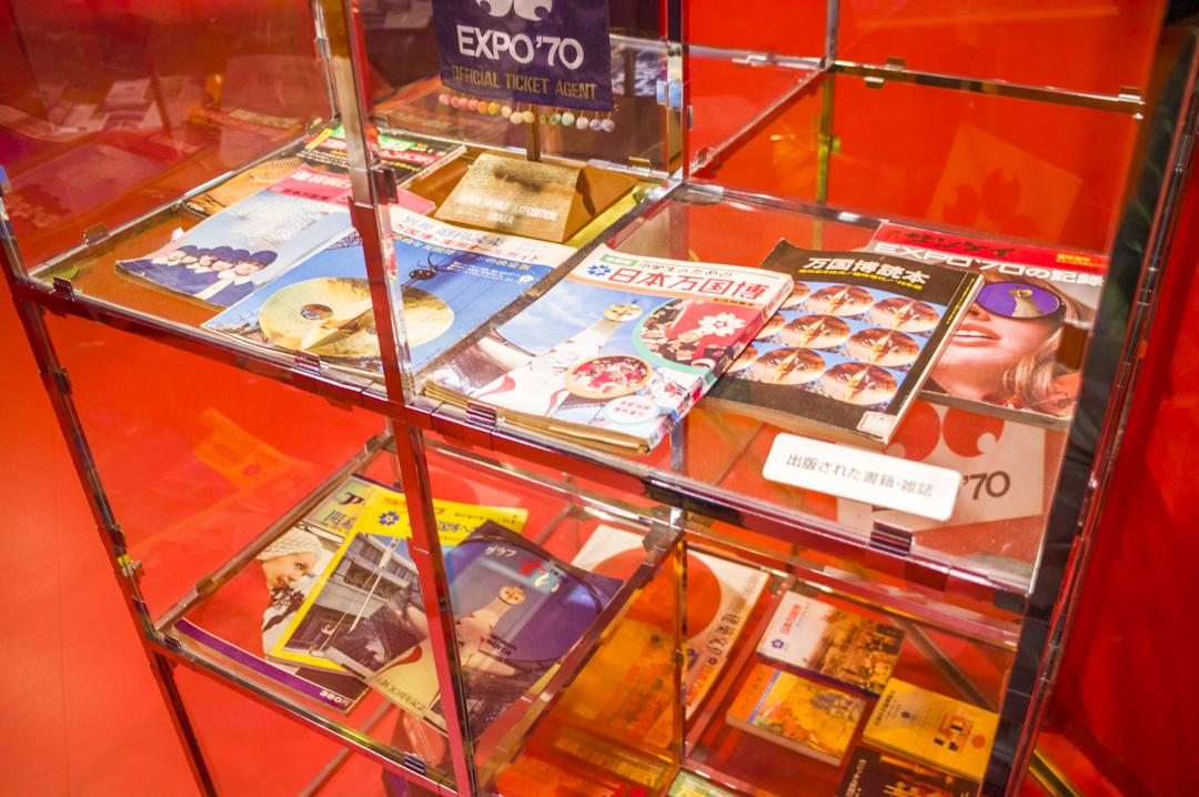 大阪万博のパンフレットや広告