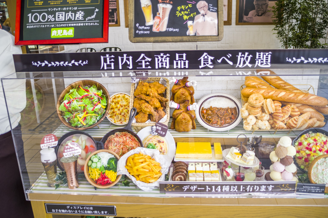大阪でケンタッキーフライドチキンを食べ放題出来る店