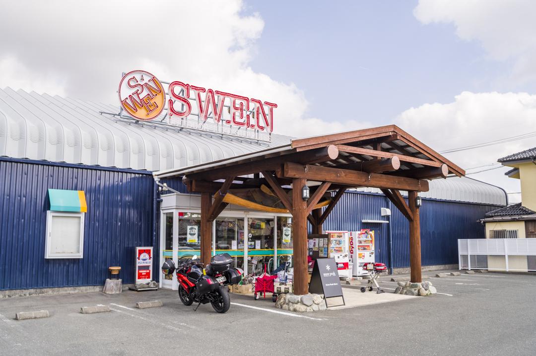 ゆるキャン△の聖地巡礼カリブーのモデル店